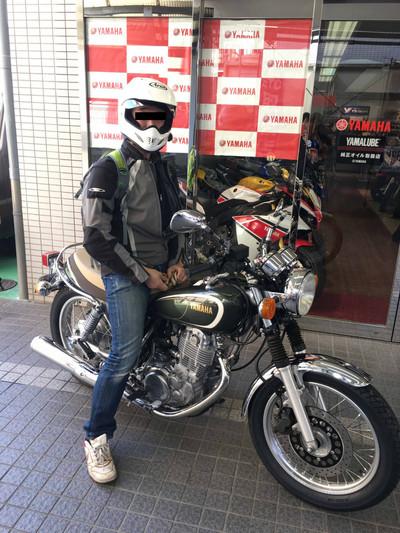 Sr_arai